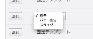 スクリーンショット;モジュール選択画面