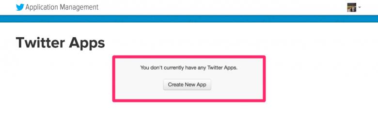 Twitter Application Managementの画面
