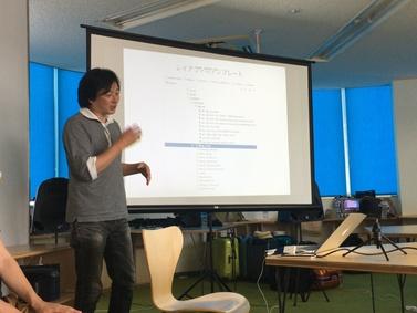 言問株式会社 牧田 友和さん  藤田 拓さんのセッションの様子