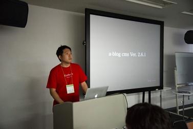 有限会社アップルップル 伊藤のセッションの様子