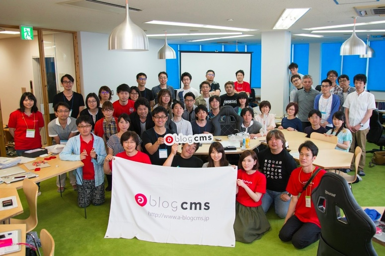 a-blog cms Training Camp 2016 OKINAWA
