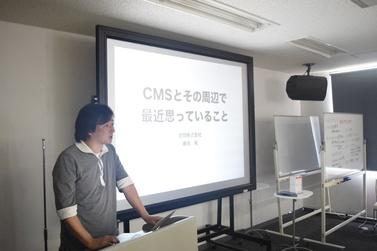 言問株式会社 藤田 拓さんのセッションの様子