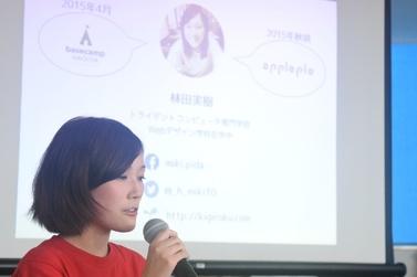 トライデントコンピュータ専門学校 林田さんのセッションの様子