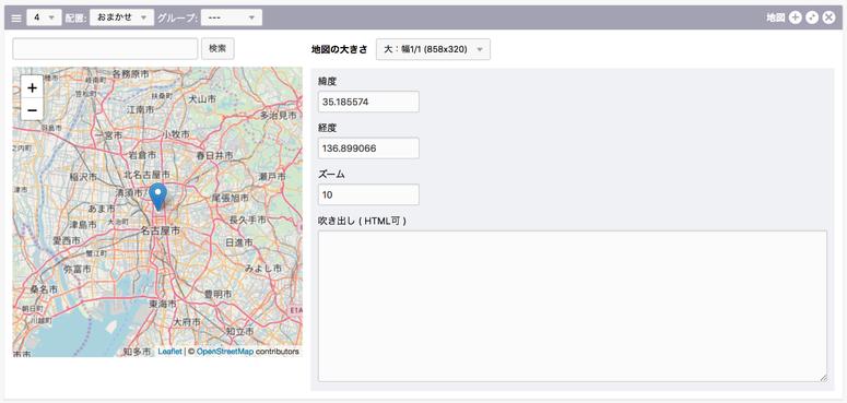 OpenStreetMapによる地図ユニット