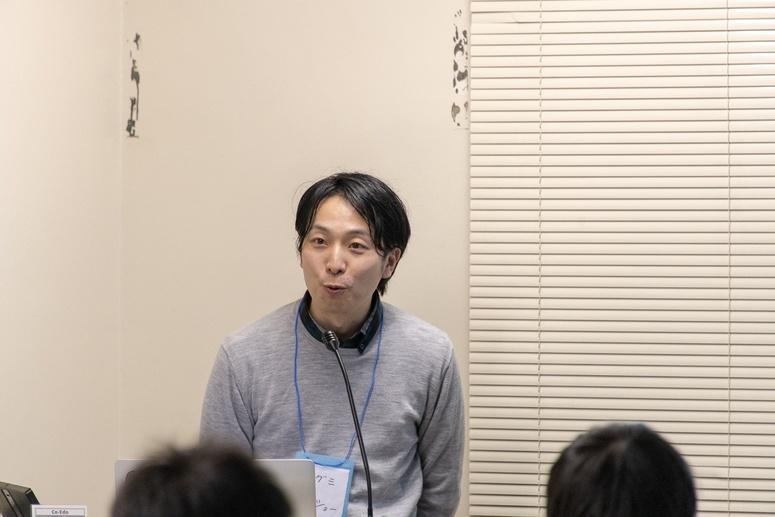 株式会社ワクグミ 田村 章吾さん