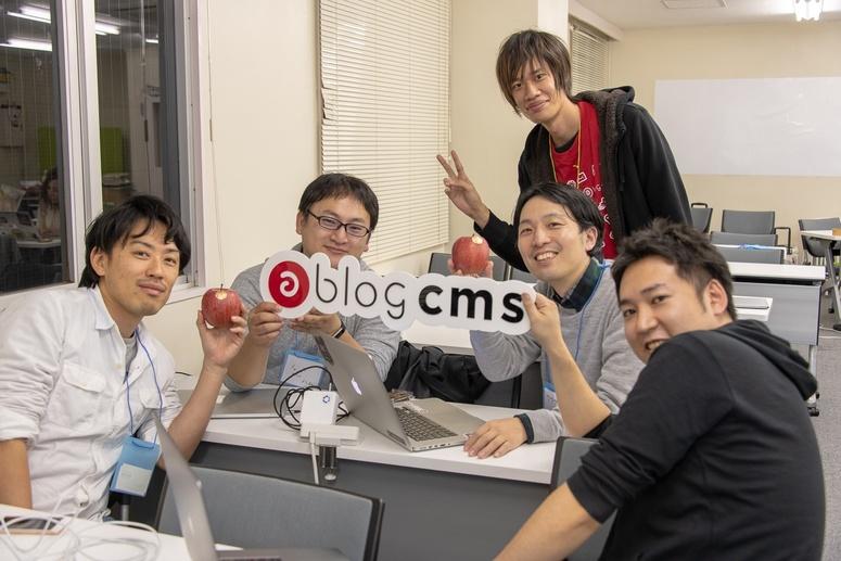開発者向け参加者で記念写真