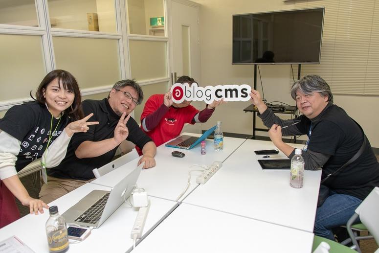 ディレクターミーティング参加者で記念写真
