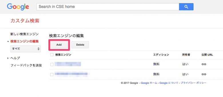 「Add」を押して、新しい検索エンジンを追加します