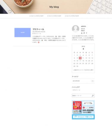 blog2019