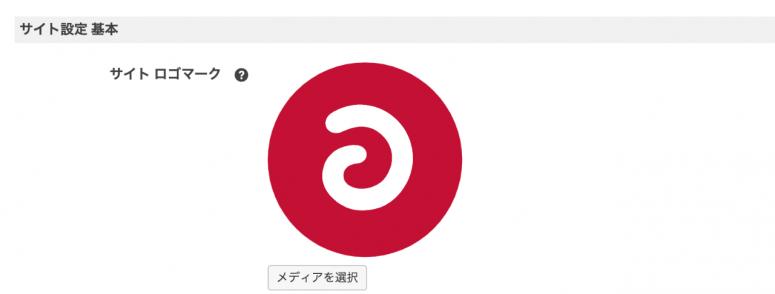2019テーマでもロゴ画像などは、SVG画像を使用しています。